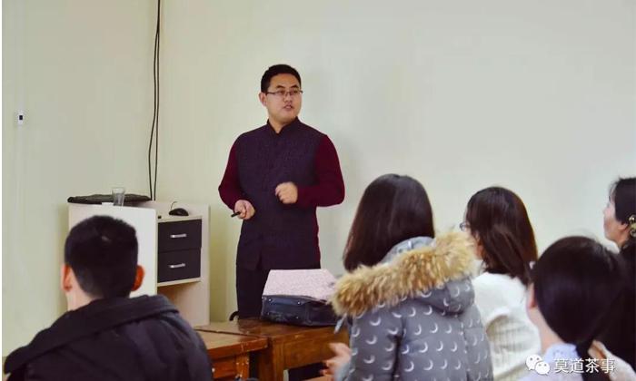 【莫道茶事】2018年第三期(总第102期)茶学精修班将于3月5号开课,报名进行中……