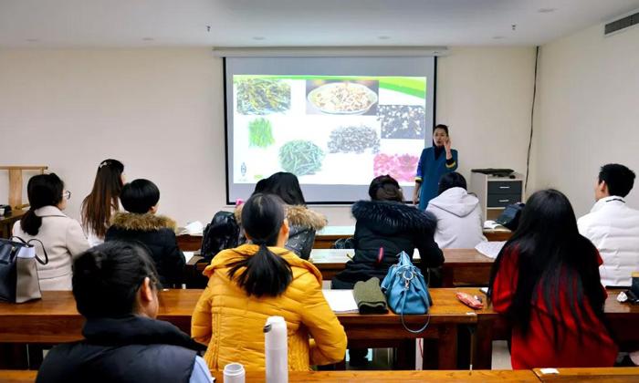 【莫道茶事】2018年第四期(总第103期)茶学精修班将于4月2号开课,报名进行中……
