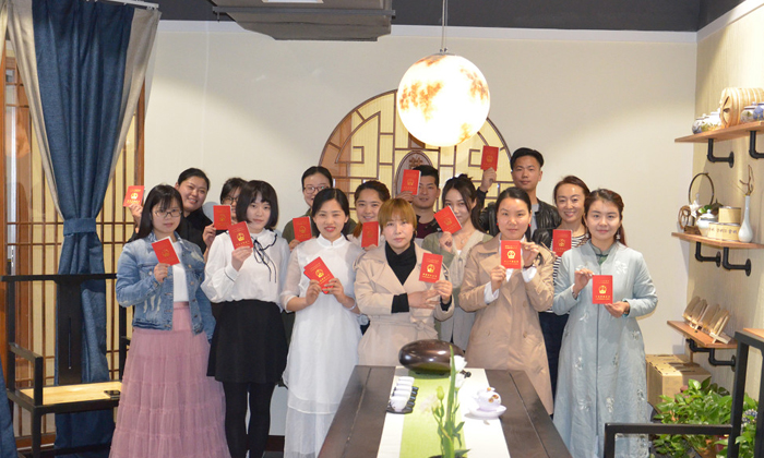 【莫道茶事】2018年第5期(总第104期)茶学精修班将于4月30日开课,报名进行中……