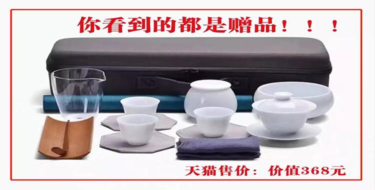 【双11福利】升级VIP免费领茶具,还剩8天...
