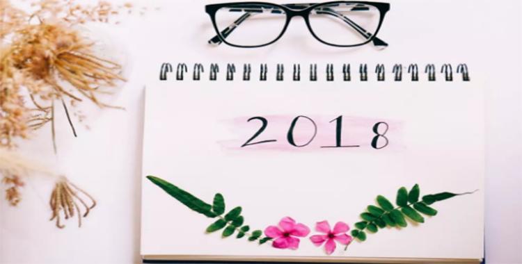 温馨提示:你的2018余额已不足,2019想要怎么过?